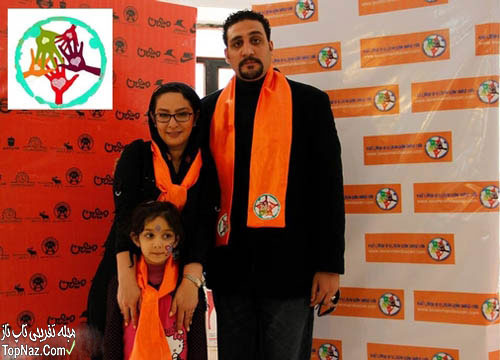 عکس لاله صبوری کنار همسر و دخترش