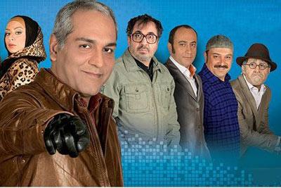 اخبار,اخبار فرهنگی,مهران مدیری