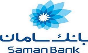 استخدام بانک سامان در سال ۹۳