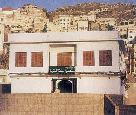 حضرت محمد (ص),محل تولد حضرت محمد (ص),مولد النبی