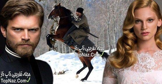 سریال سعید و شورا