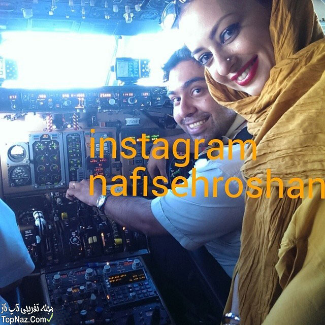 عکس نفیسه روشن در کابین خلبان هواپیما