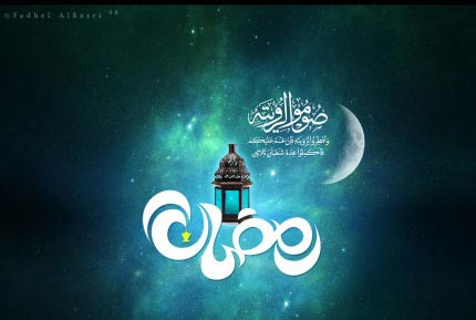 Photo of عکس نوشته شروع ماه رمضان 99 + عکس های پروفایل حلول ماه مبارک رمضان