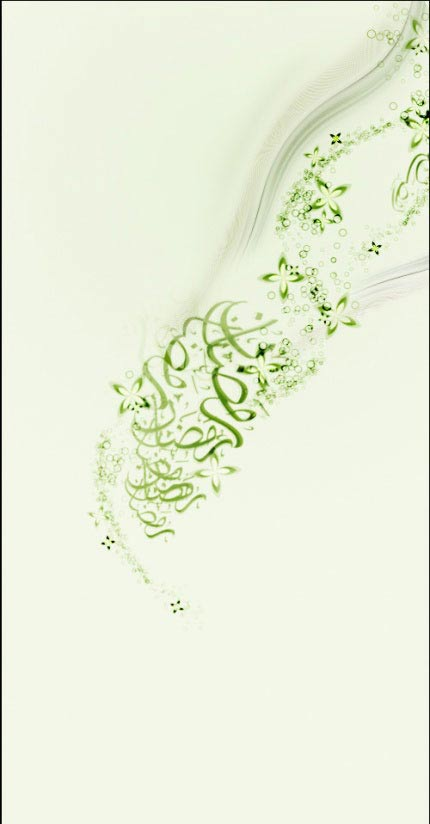 کارت پستال ماه رمضان