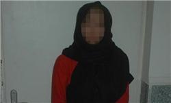 دزدی میلیونی دختر 29 ساله از پیرمرد تنها!