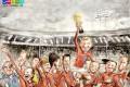 کاریکاتور از لحظات دیدنی جام جهانی