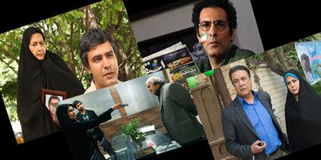 آغاز پخش سريالهاي تلويزيوني ماه رمضان از فردا