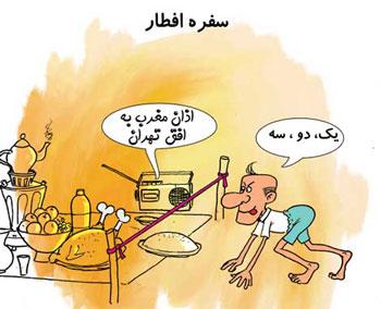 اس ام اس سرکاری ماه رمضان