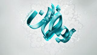 ماه رمضان 1393
