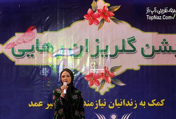 گلاره عباسی در جشن گلریزان