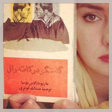 اخبار,اخبار فرهنگی , هانیه توسلی