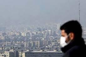 گرد و غبار به اندازه سیگار ضرر دارد!
