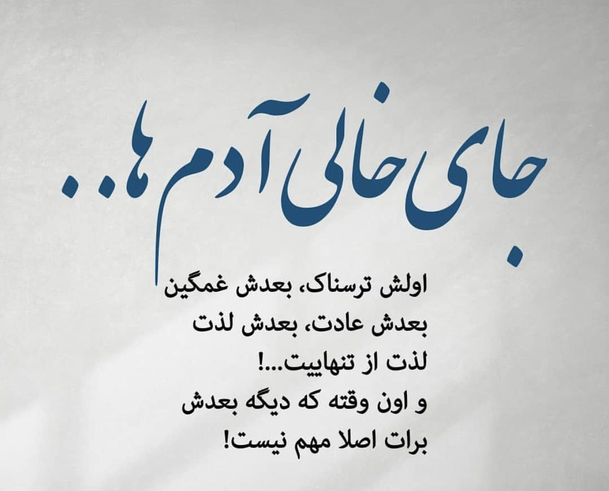 Photo of سخنان زیبا و حکیمانه از بزرگان + عکس نوشته پروفایل سخنان زیبا