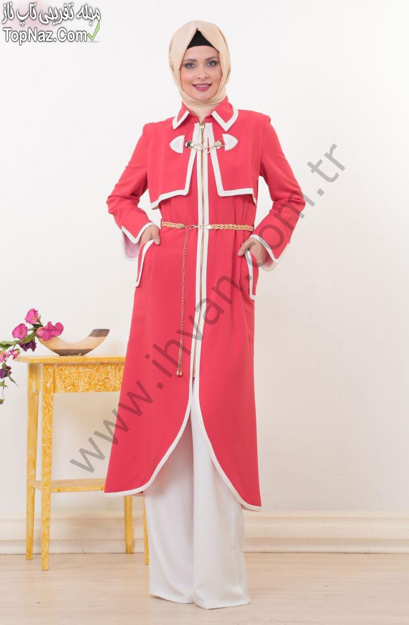 لباس چهارخانه به انگلیسی