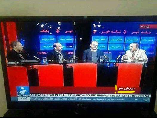 عجایبی که فقط در ایران می توان دید (47)
