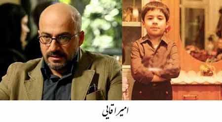 عکس بازیگران مرد, عکس کودکی بازیگران ایرانی