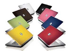 قیمت لپ تاپ, قیمت لپ تاپ اچ پی HP, قیمت لپ تاپ ایسر Acer, قیمت لپ تاپ ایسوس Asus, قیمت لپ تاپ دل, قیمت لپ تاپ لنوو LENOVO, قیمت لپ تاپ LAptop MSI ام اس آی