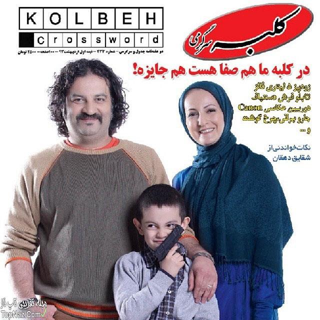 شقایق دهقان و همسرش محراب قاسم خانی و پسرشان نویان
