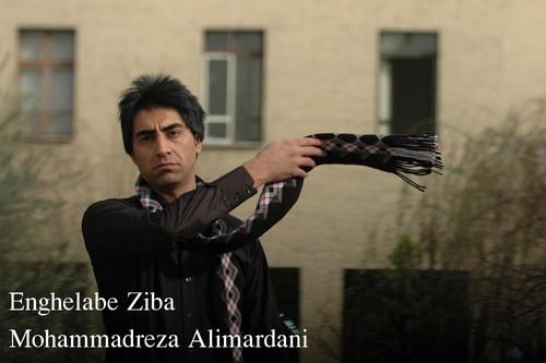 دانلود آهنگ تیتراژ سریال انقلاب زیبا از محمدرضا علیمردانی