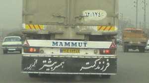 جمله های خنده دار پشت کامیونی