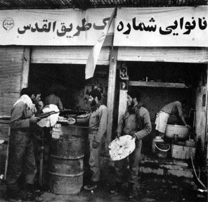 عکسهای کمتر دیده شده از جنگتحمیلی
