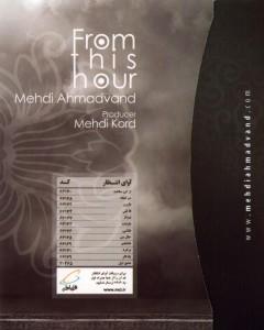 Mehdi-Ahmadvand-Az-In-Saat-3