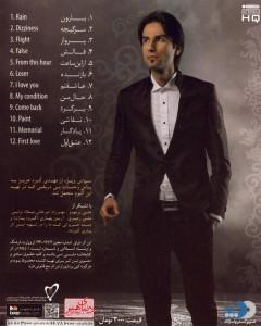 Mehdi-Ahmadvand-Az-In-Saat-4