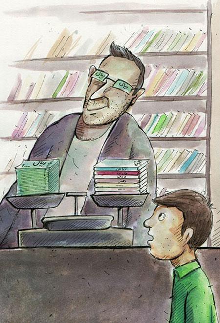 کاریکاتور باز شدن مدرسه
