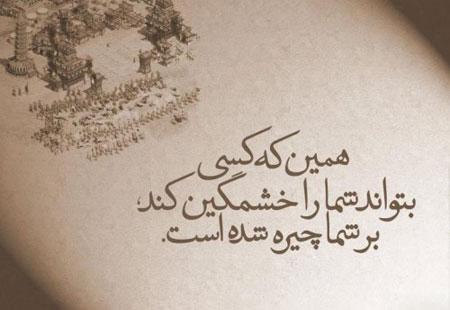 عکس نوشته های فلسفی, جملات قصار