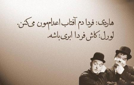 عکس نوشته از جملات زیبای بزرگان + متن های آموزنده فلسفی و سخن افزاد بزرگ