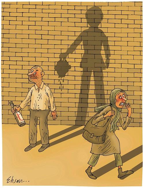 کاریکاتور اسیدپاشی