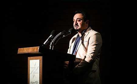 اخبار,اخبار فرهنگی ,مراسم افتتاحیه جشنواره فیلم پروین اعتصامی