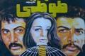 ده صحنه عاشقانه در سینمای ایران +عکس