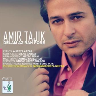 دانلود آهنگ جدید امیر تاجیک نام دلم از راه پره