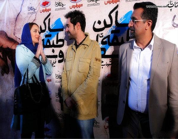 شهاب حسینی و بهنوش طباطبایی