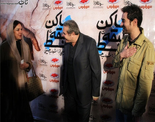 شهاب حسینی و تهمینه میلانی