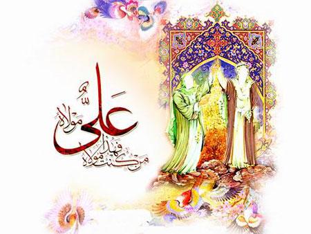 شعر عید غدیر, مولودی عید غدیر