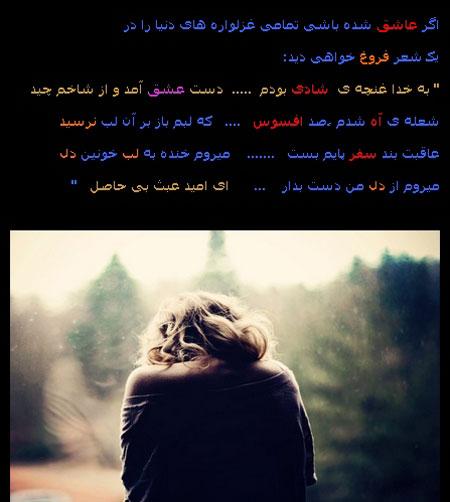 جملکس های زیبا و عاشقانه, مطالب عاشقانه