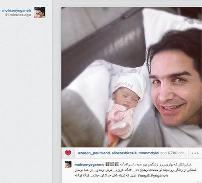 """عکس """"نگاه"""" دختر تازه متولد شده محسن یگانه"""