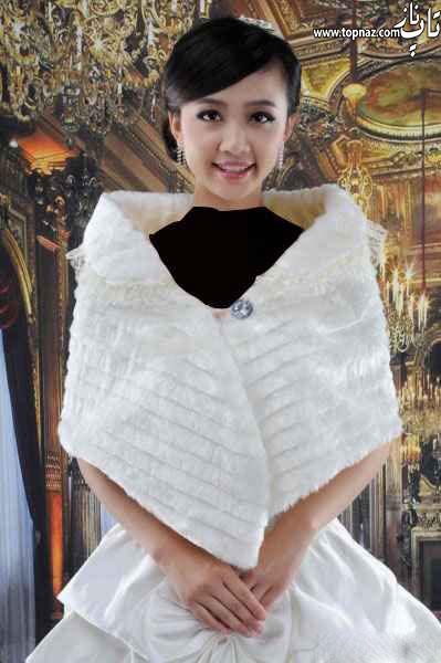 مدل شنل شیک عروس
