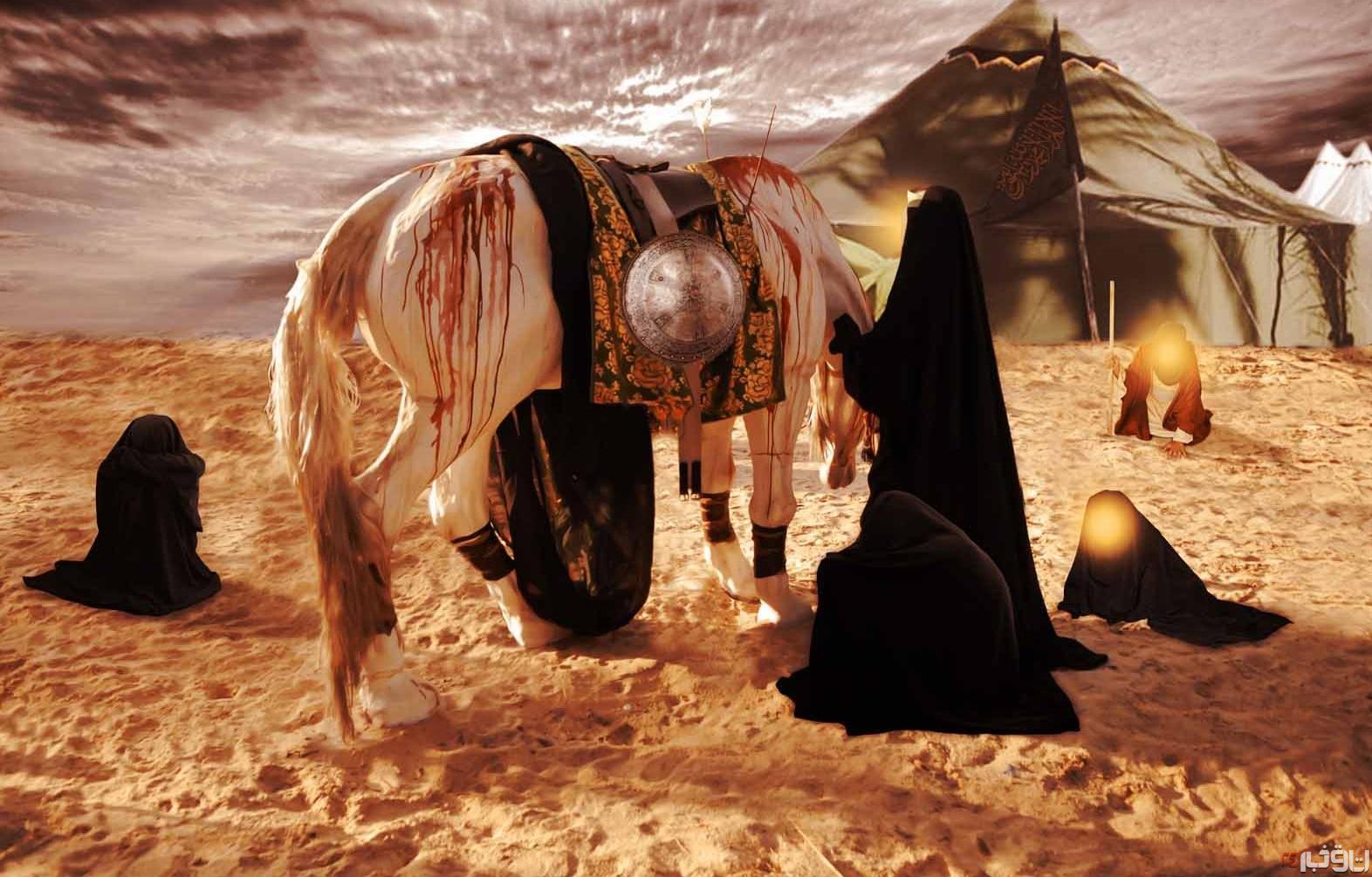 عکس شهادت امام حسین ع
