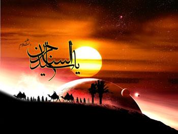 اس ام اس شهادت امام زين العابدين (2)
