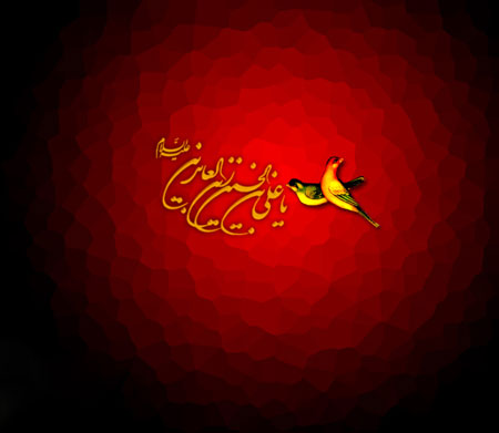 کارت پستال شهادت امام زین العابدین , کارت پستال