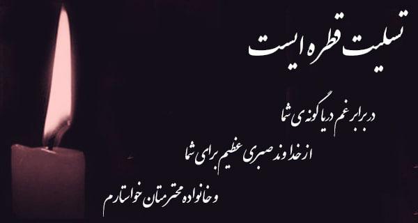 Photo of متن ابراز همدردی + جملات مخصوص همدردی با محتوای دلنشین