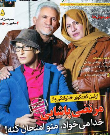 اخبار,اخبار فرهنگی,مرتضی پاشایی