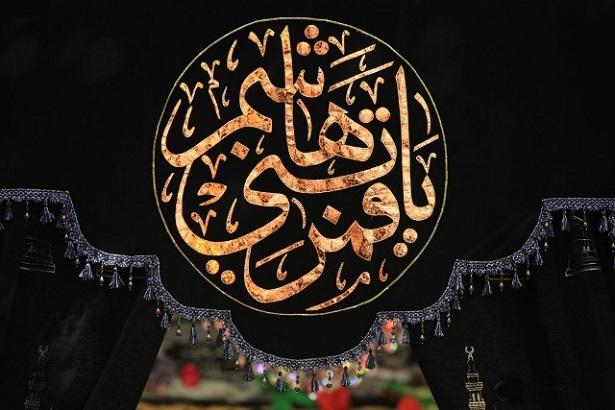 Photo of عکس نوشته ویژه تاسوعا + متن و جملات روز 9 ماه محرم و شهادت یاران امام حسین (ع)