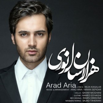 آراد آریا