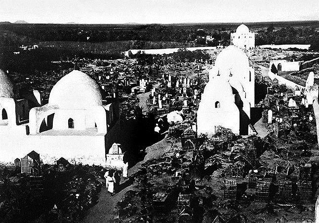 قبرستان بقیع