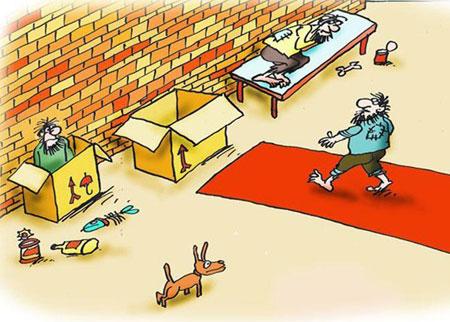 کاریکاتور فقر