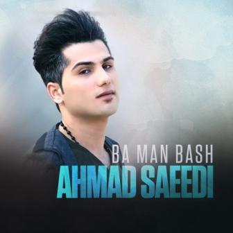 Download song Saeed Ahmadi
